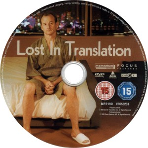 lost_in_translation-dvd